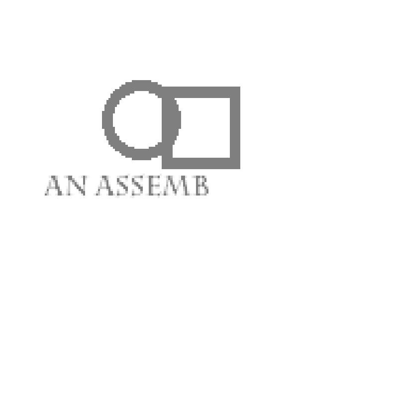 Antrim Log – an assemb